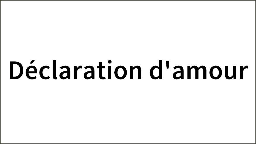 Declaration-of-love-1